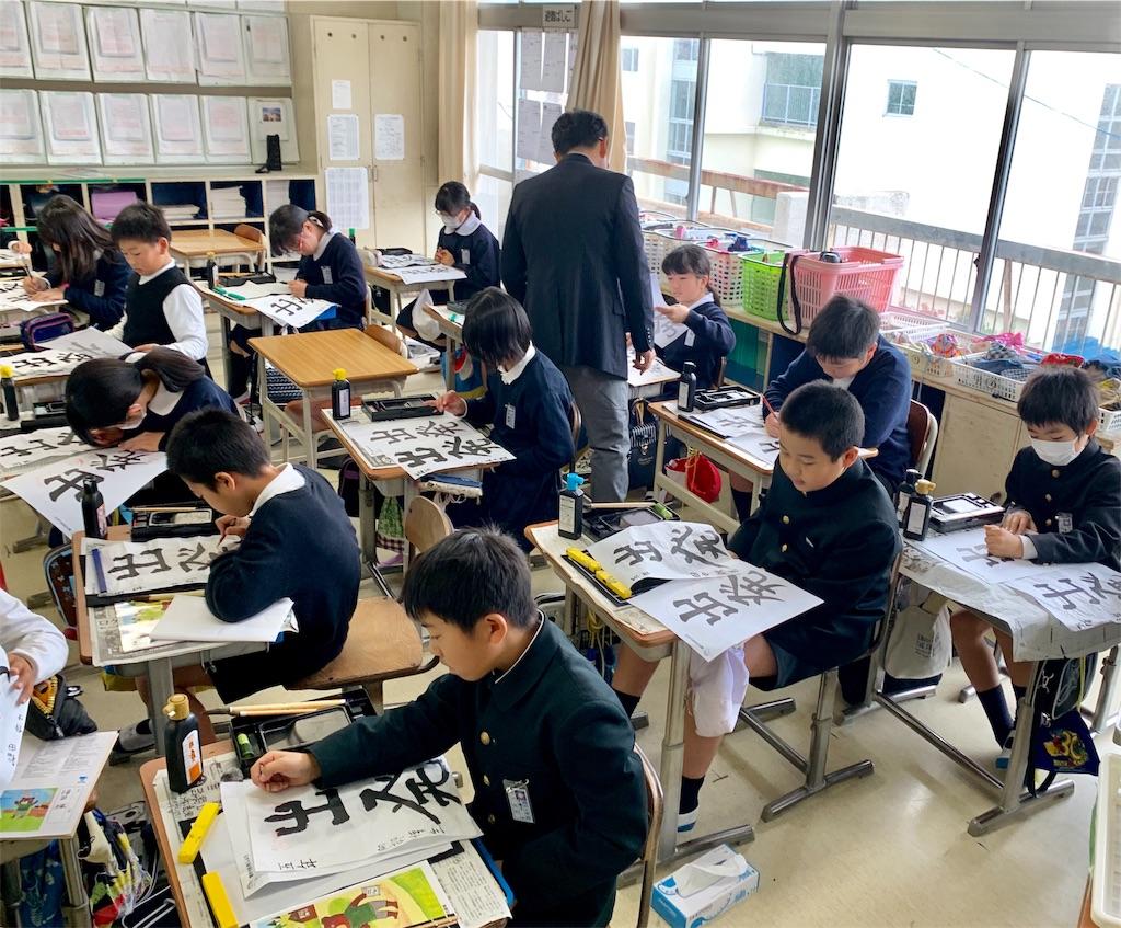 f:id:fukugawa-es:20191211101215j:image
