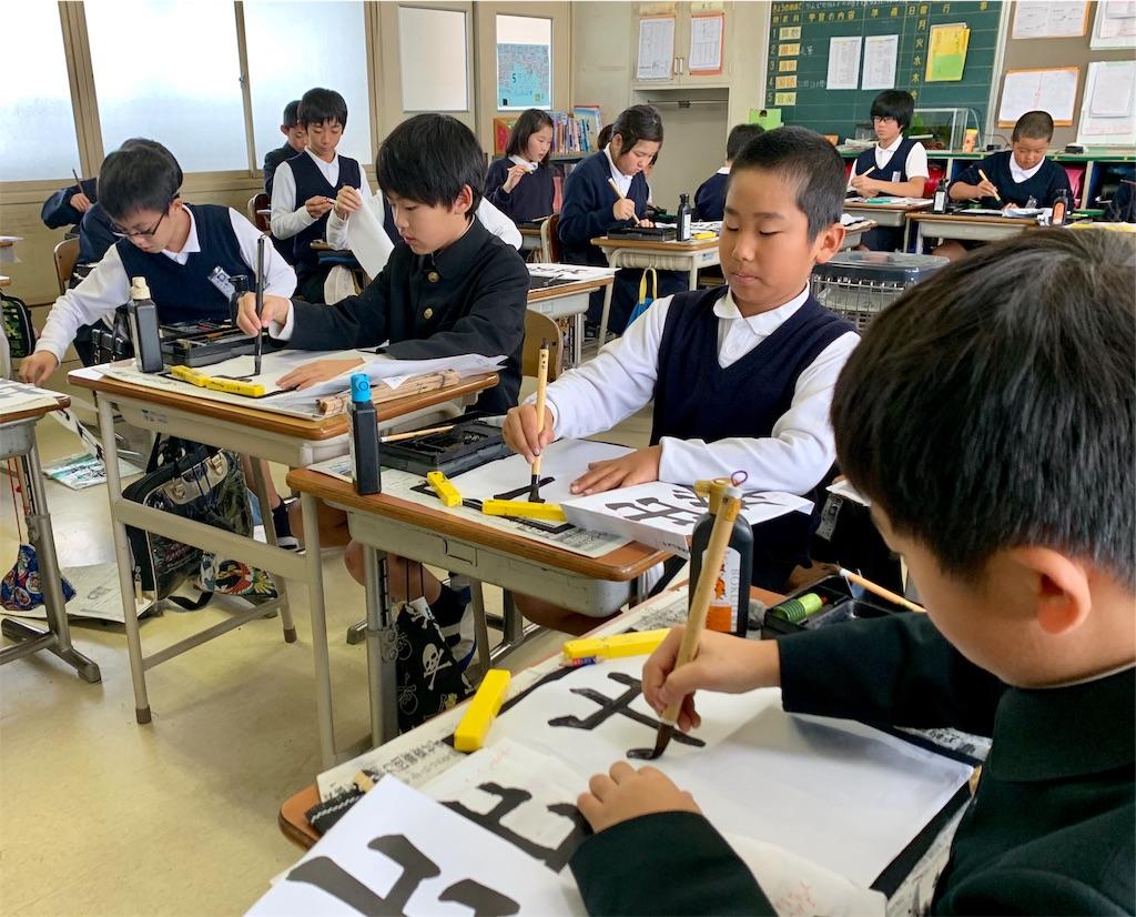f:id:fukugawa-es:20191211101223j:image
