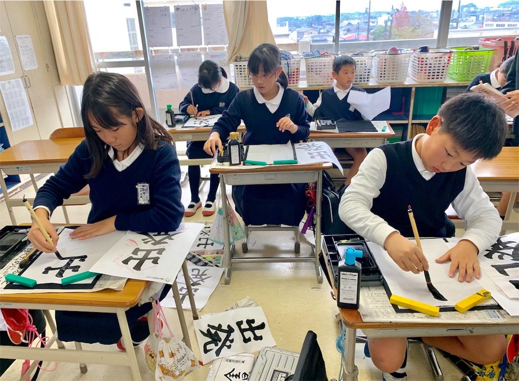 f:id:fukugawa-es:20191211101813j:image