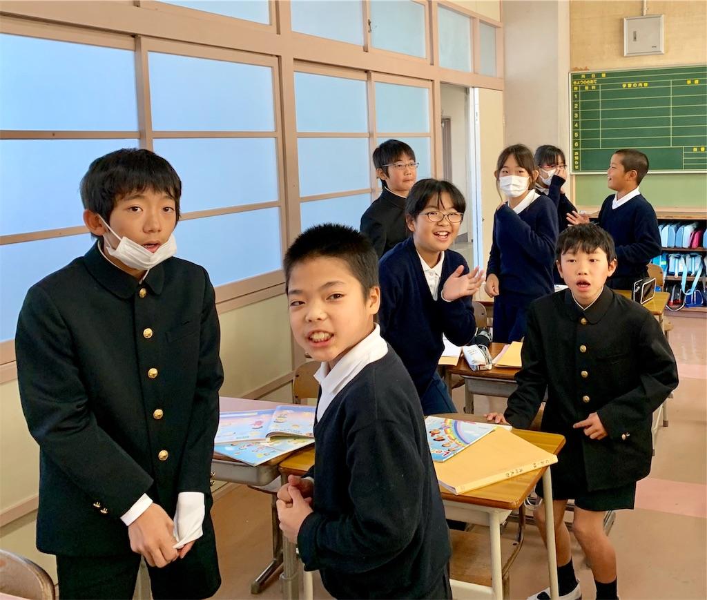 f:id:fukugawa-es:20191212111910j:image