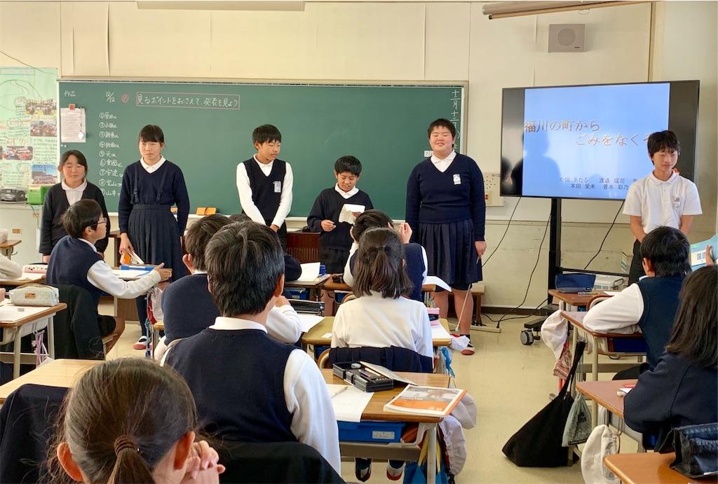 f:id:fukugawa-es:20191212153131j:image