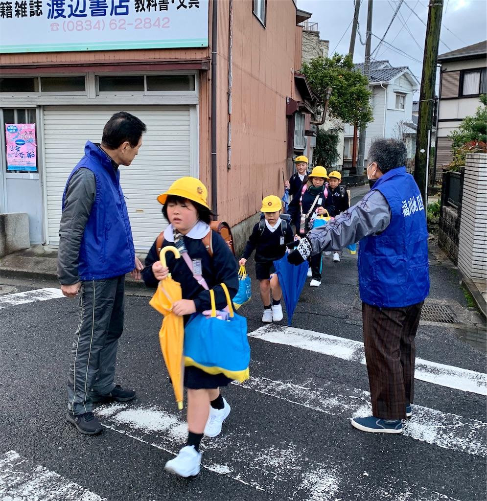 f:id:fukugawa-es:20200108080805j:image