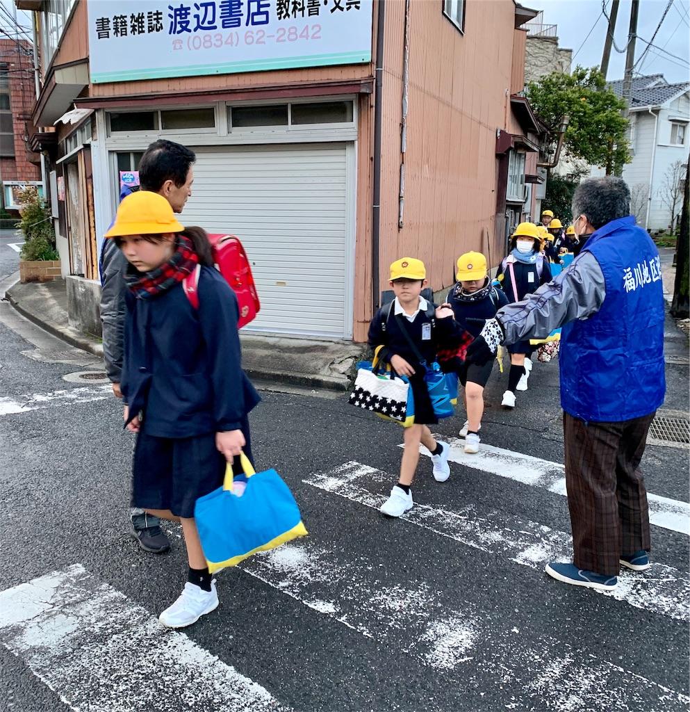 f:id:fukugawa-es:20200108080826j:image