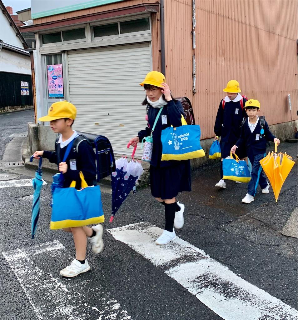 f:id:fukugawa-es:20200108080840j:image