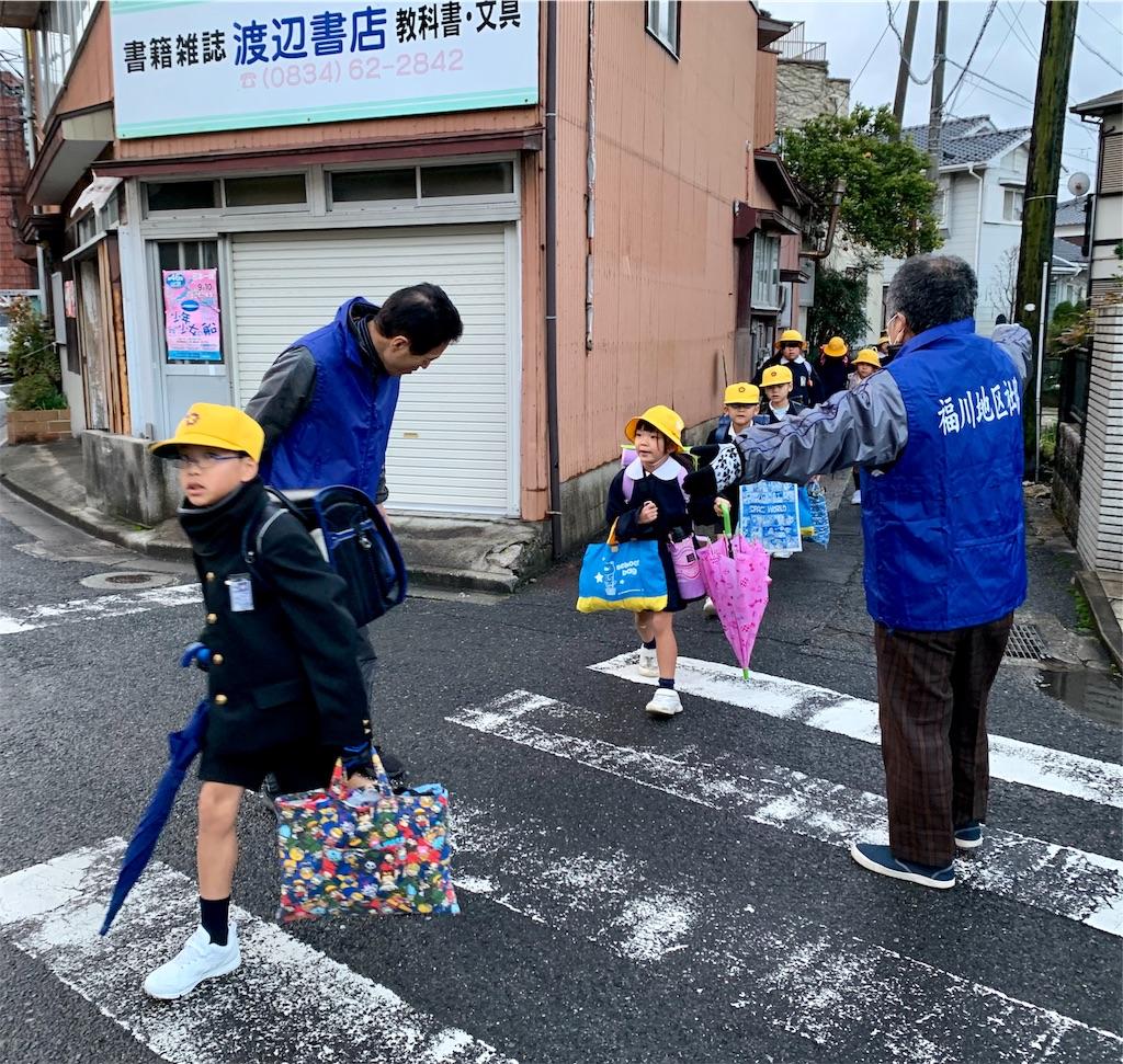 f:id:fukugawa-es:20200108080844j:image