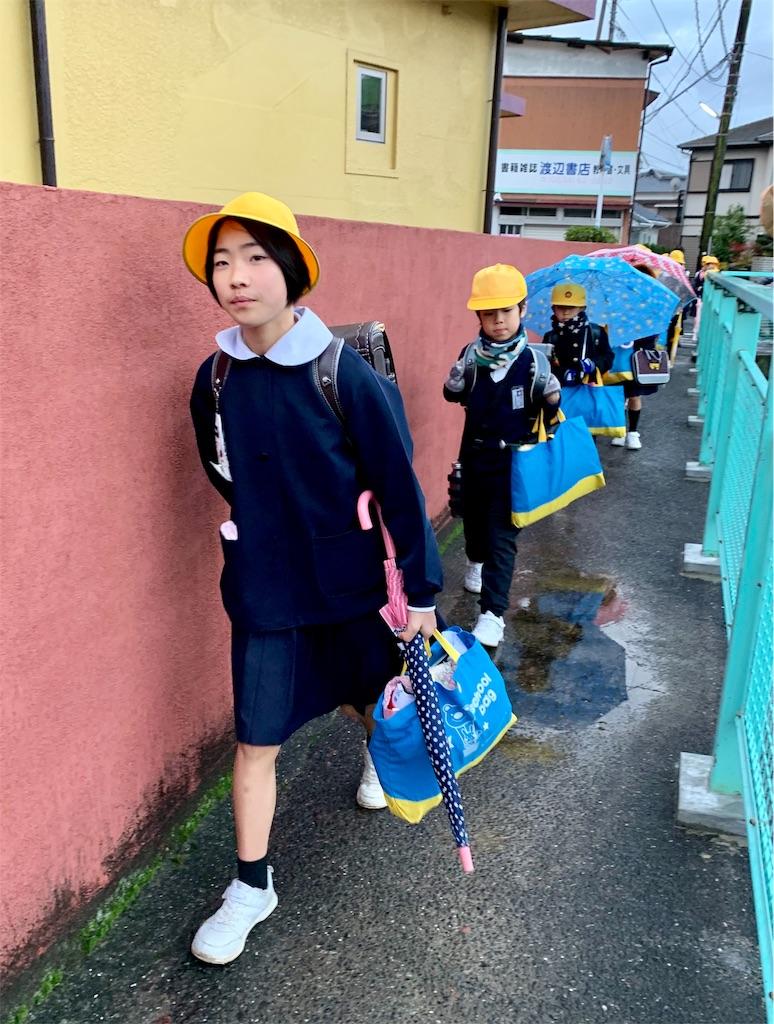 f:id:fukugawa-es:20200108080930j:image