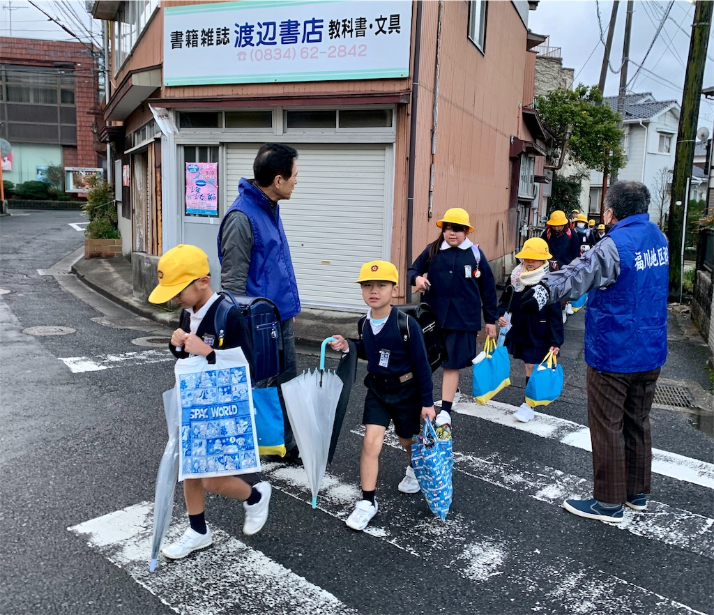 f:id:fukugawa-es:20200108080933j:image