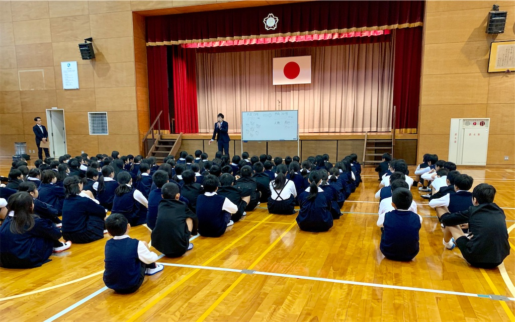 f:id:fukugawa-es:20200108092847j:image