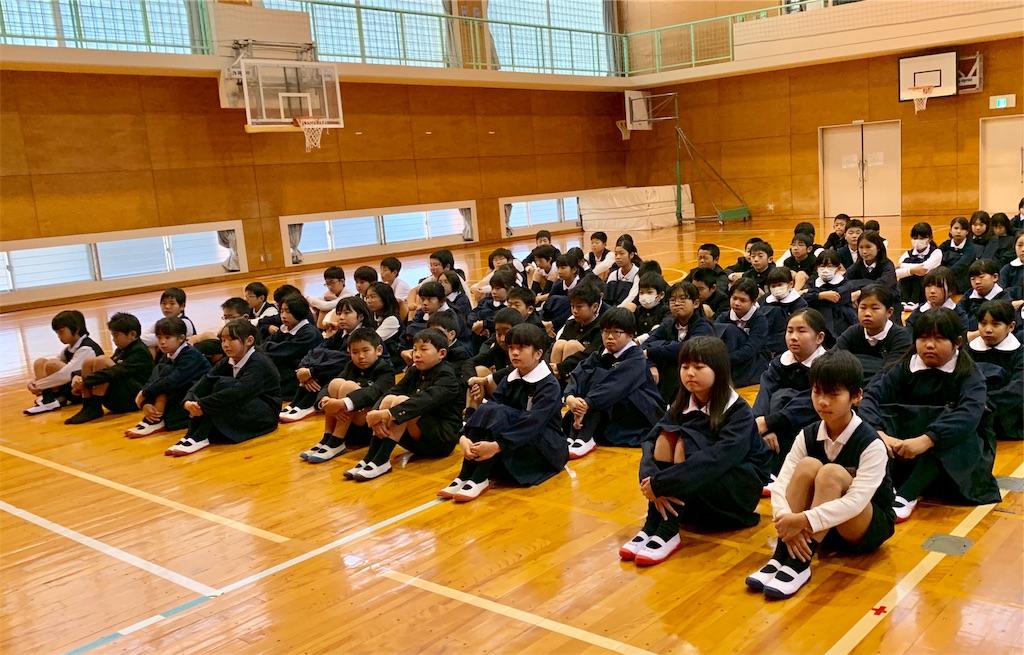 f:id:fukugawa-es:20200108092908j:image
