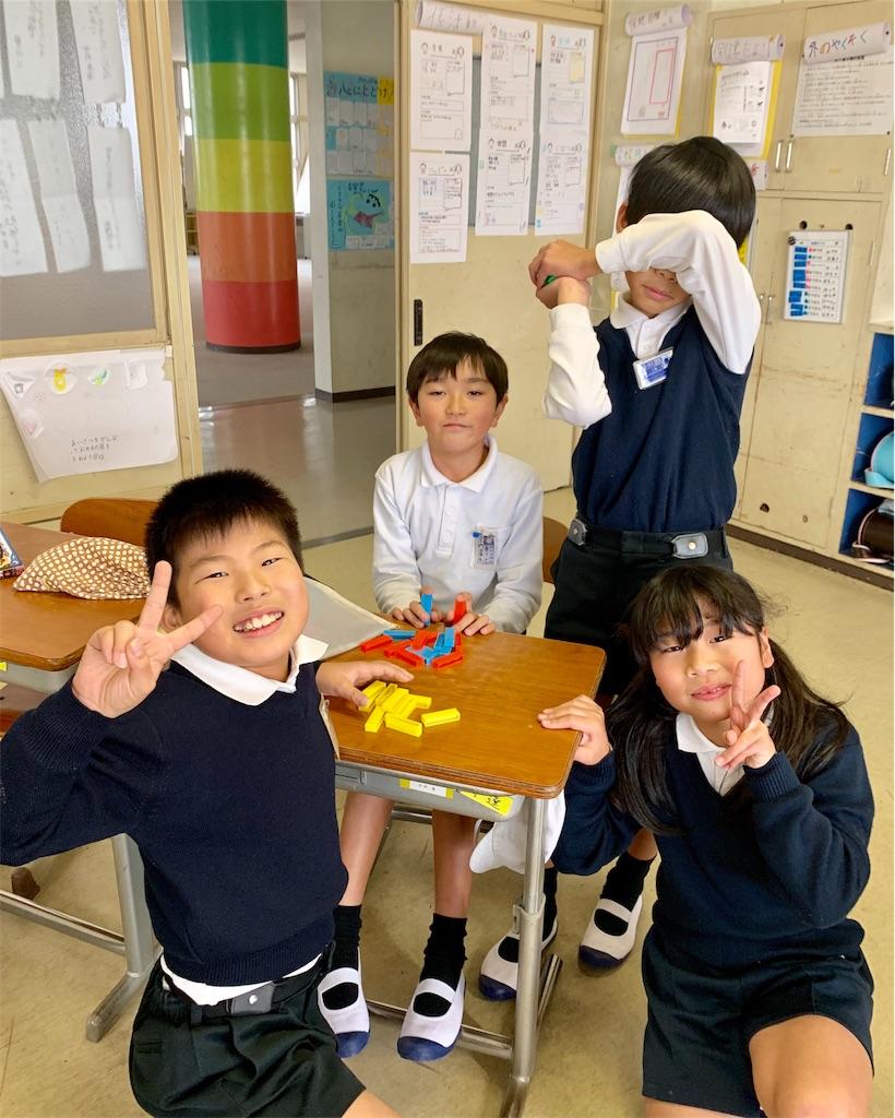 f:id:fukugawa-es:20200108142736j:image