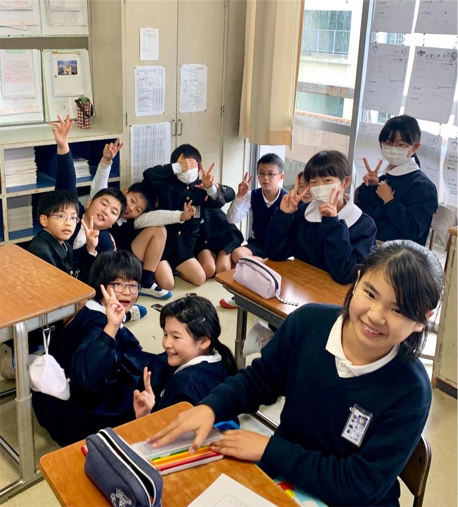 f:id:fukugawa-es:20200108142742j:image