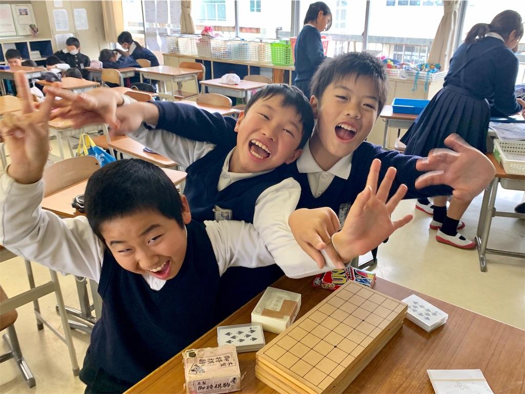 f:id:fukugawa-es:20200108142807j:image