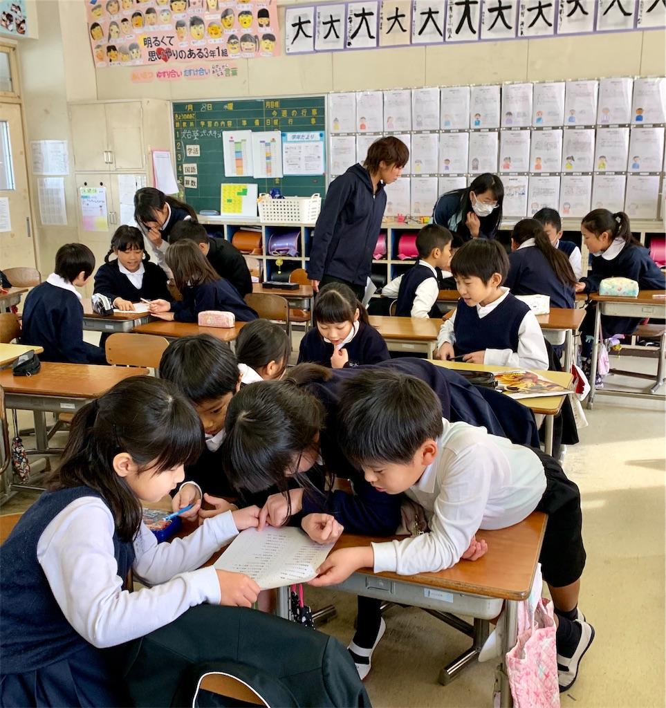 f:id:fukugawa-es:20200108164416j:image