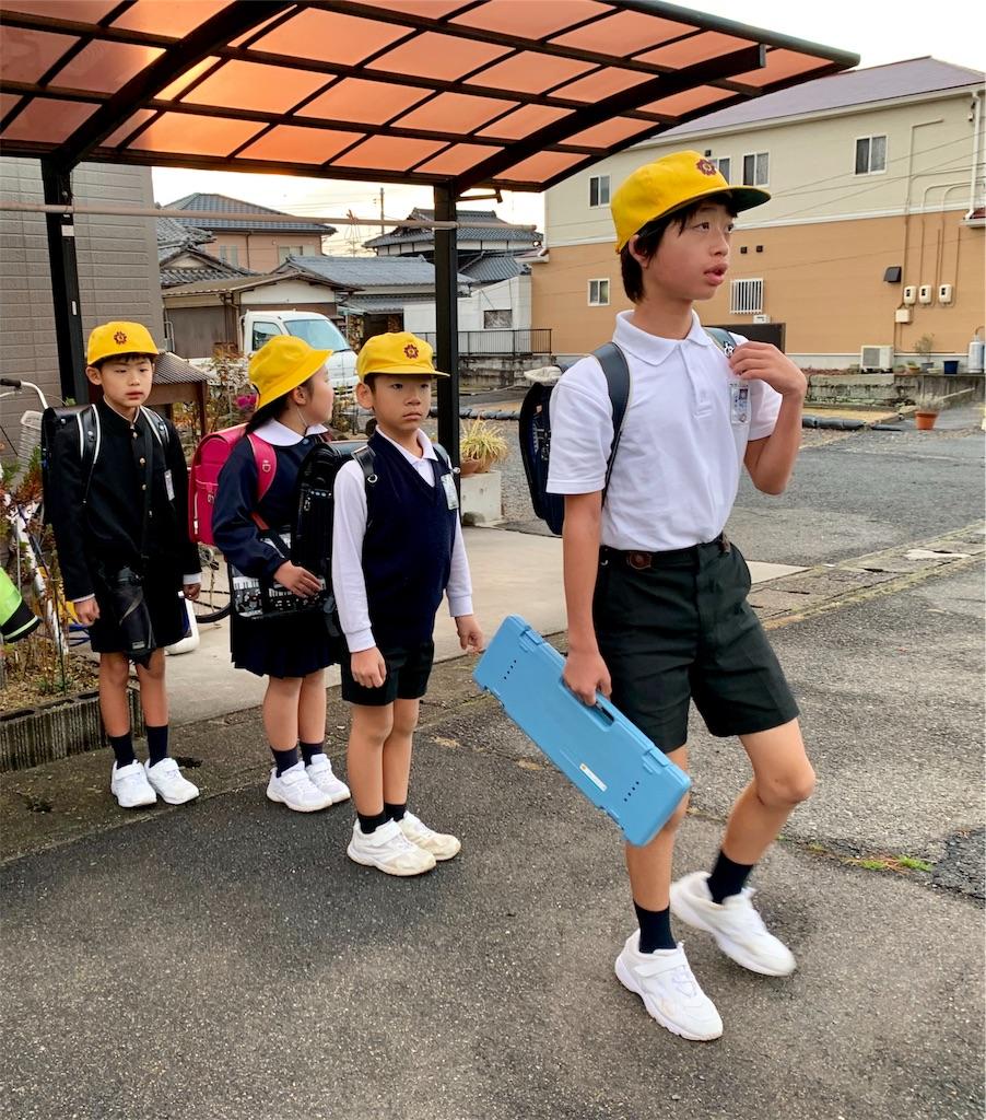 f:id:fukugawa-es:20200109080054j:image