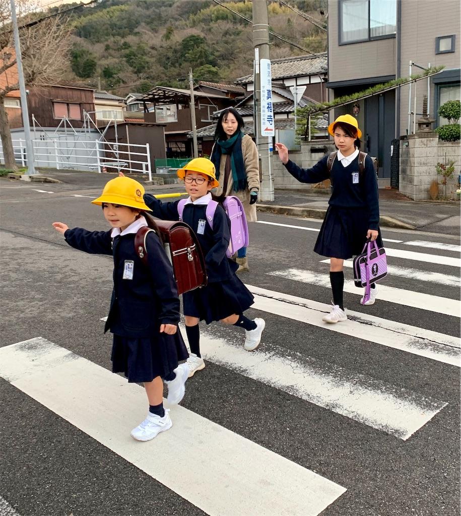 f:id:fukugawa-es:20200109080121j:image