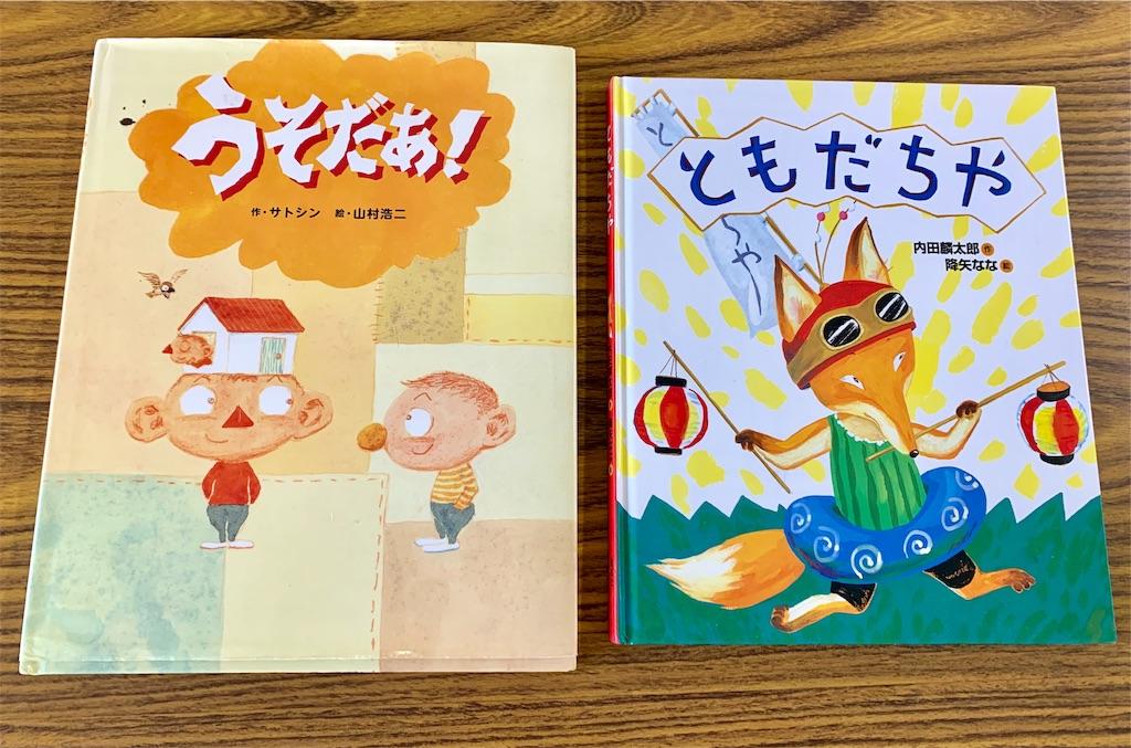 f:id:fukugawa-es:20200109091323j:image