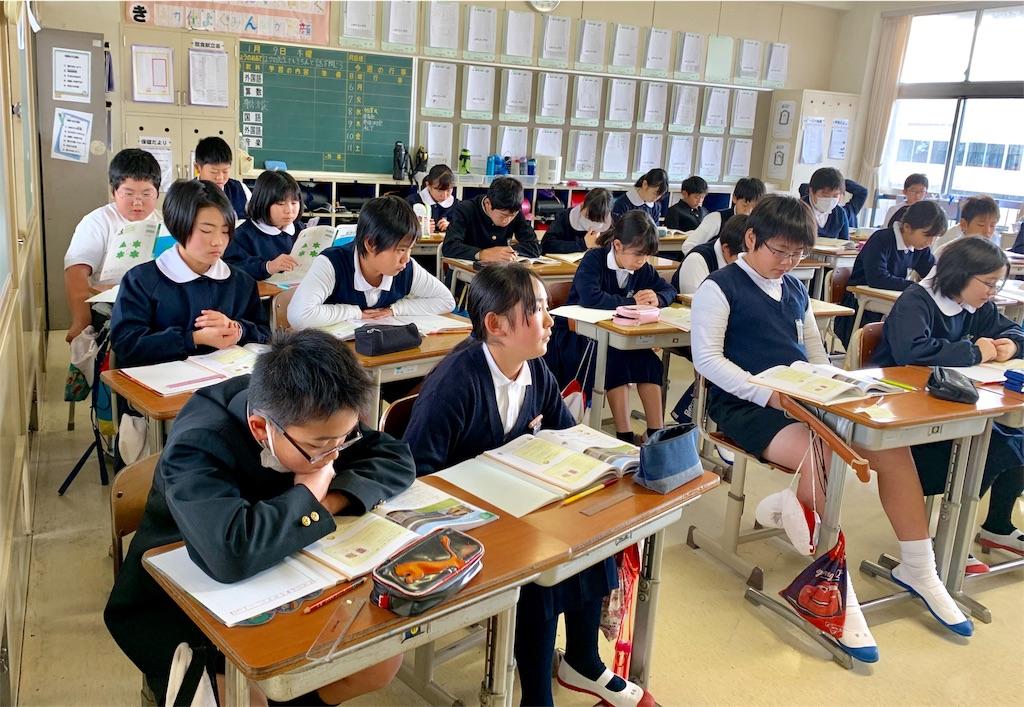 f:id:fukugawa-es:20200109114558j:image