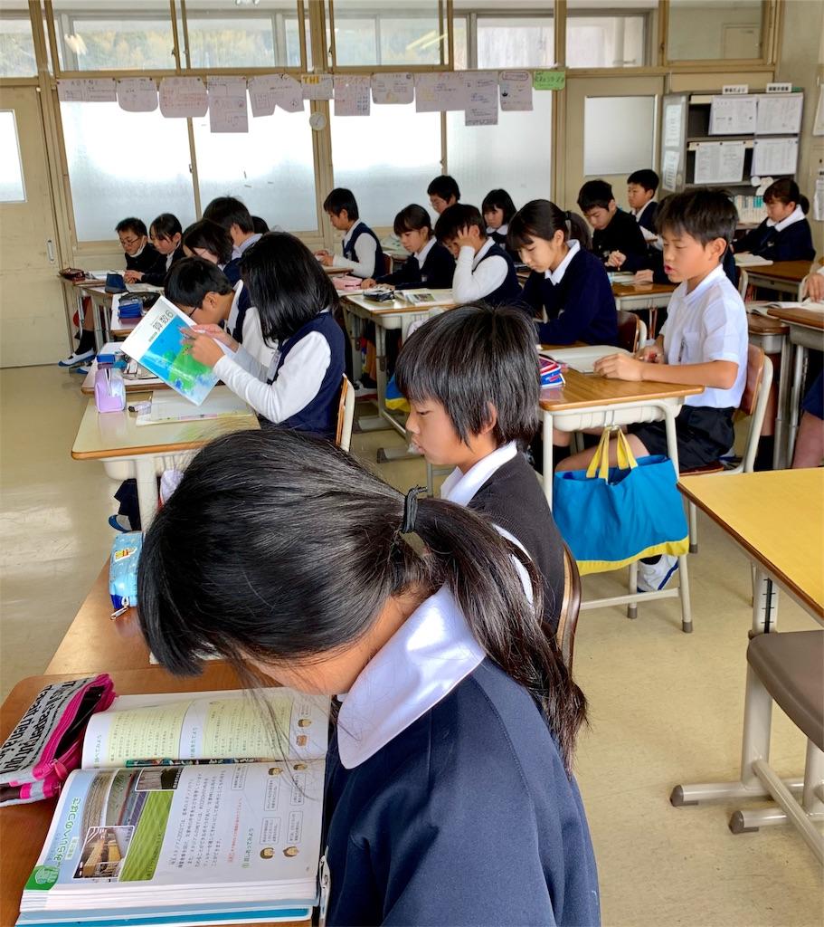 f:id:fukugawa-es:20200109114643j:image