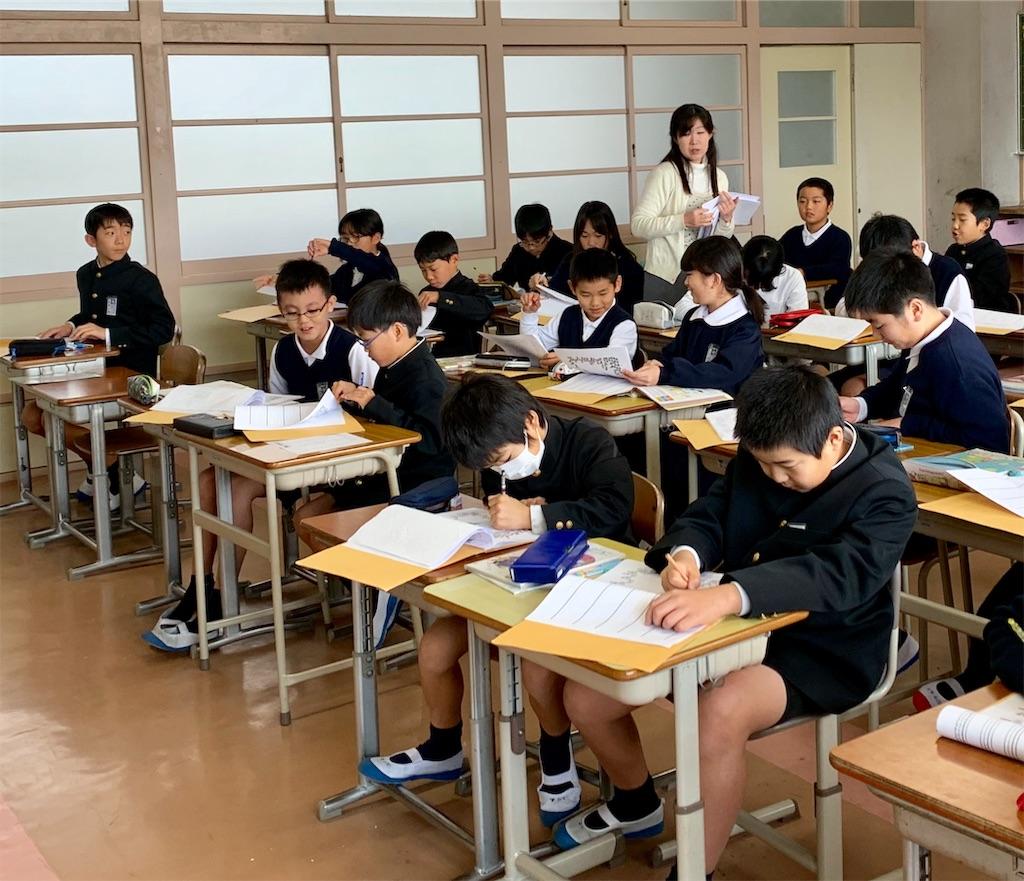 f:id:fukugawa-es:20200109114646j:image