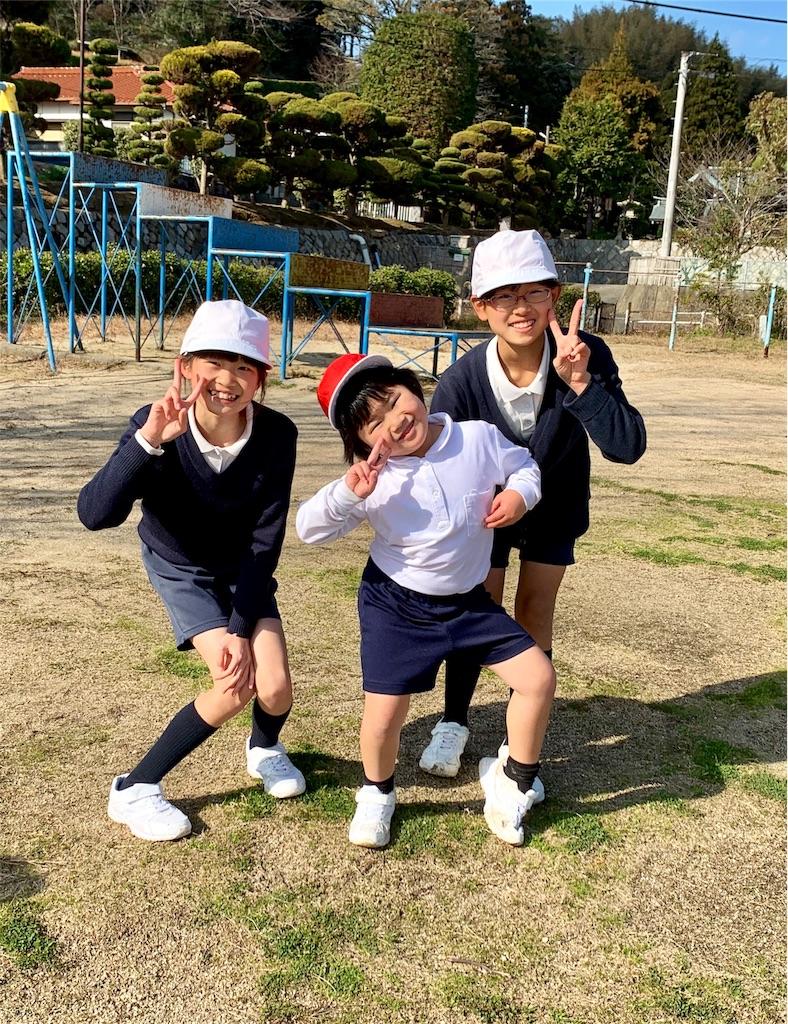 f:id:fukugawa-es:20200109134530j:image