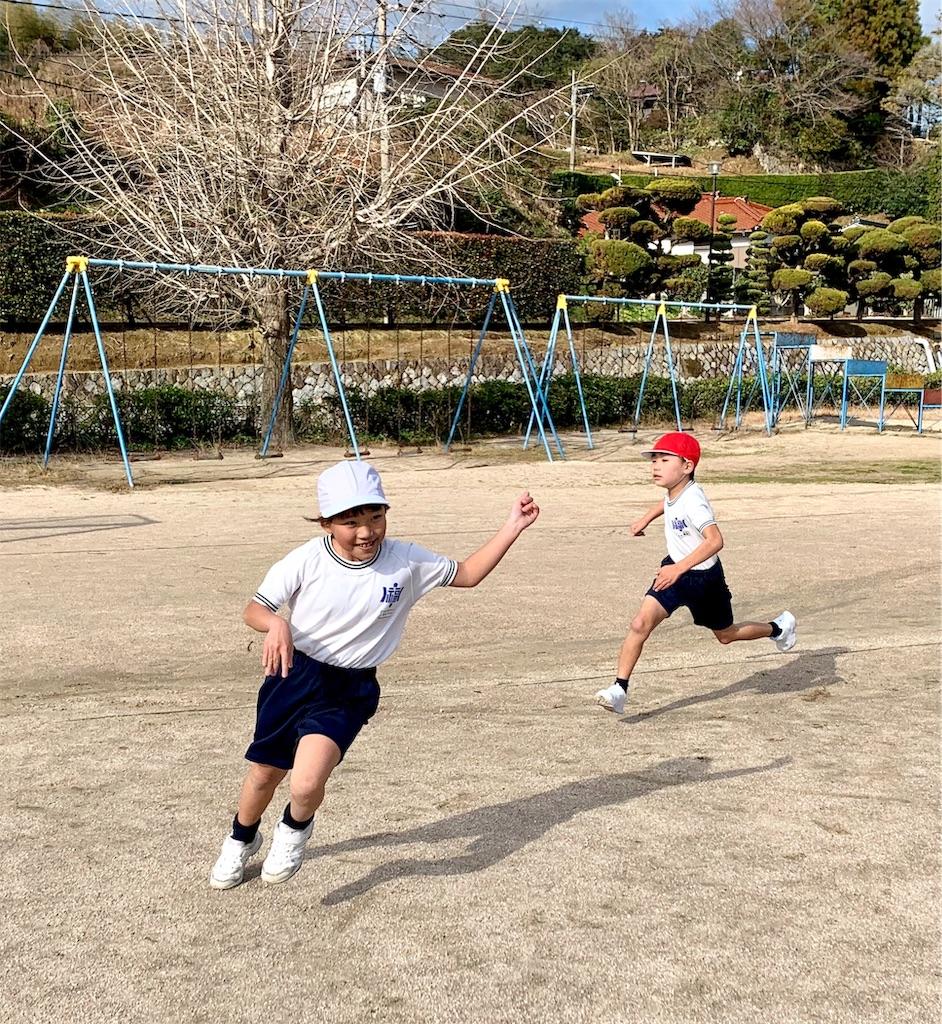 f:id:fukugawa-es:20200109170857j:image