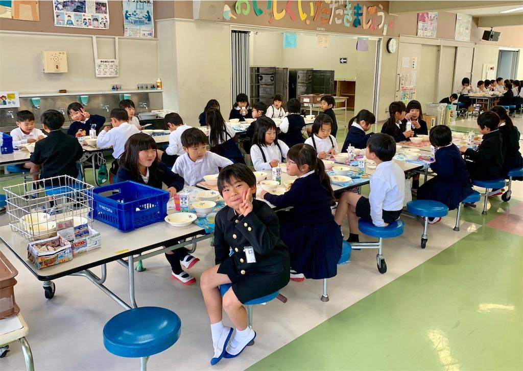 f:id:fukugawa-es:20200110131619j:image