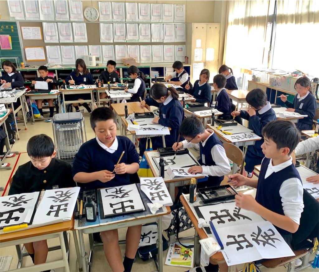 f:id:fukugawa-es:20200110151542j:image