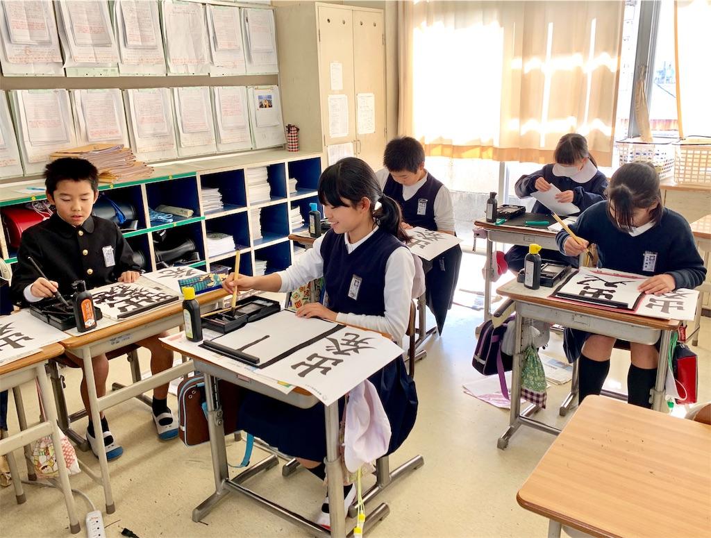 f:id:fukugawa-es:20200110151556j:image