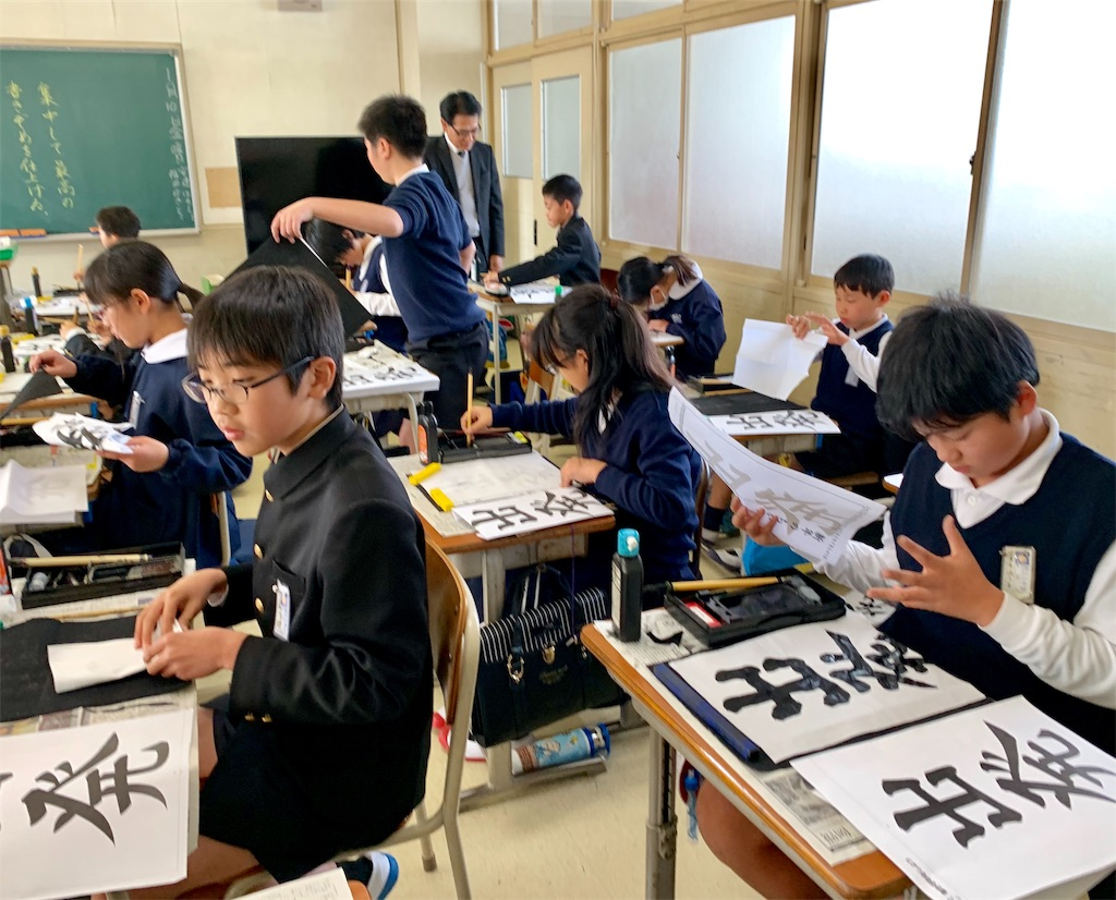 f:id:fukugawa-es:20200110151602j:image