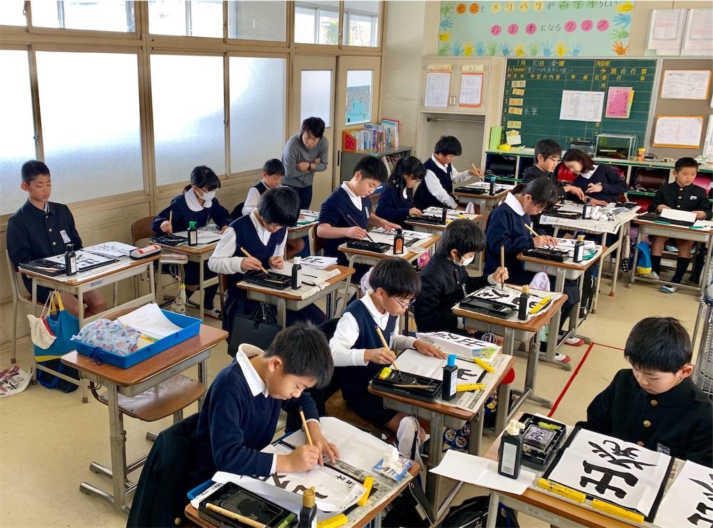 f:id:fukugawa-es:20200110151605j:image