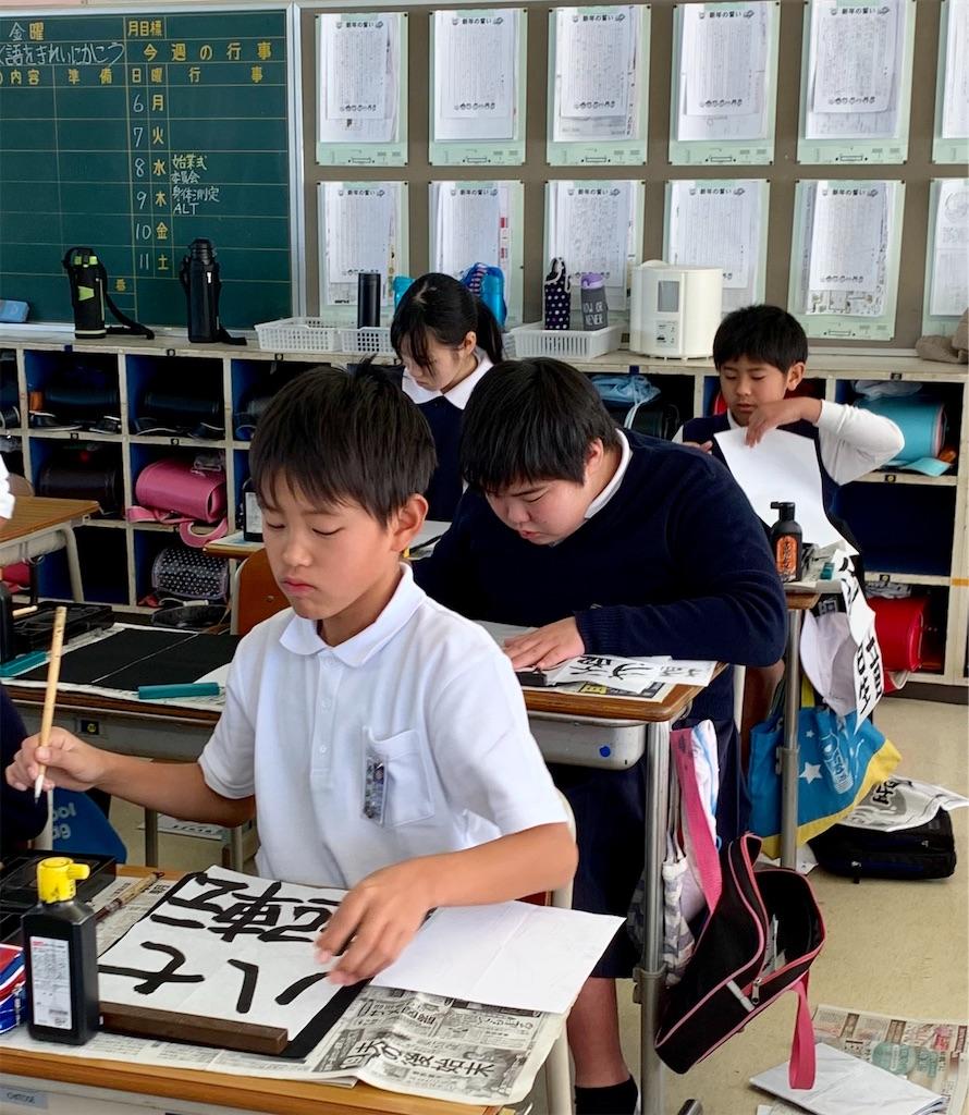 f:id:fukugawa-es:20200110151613j:image