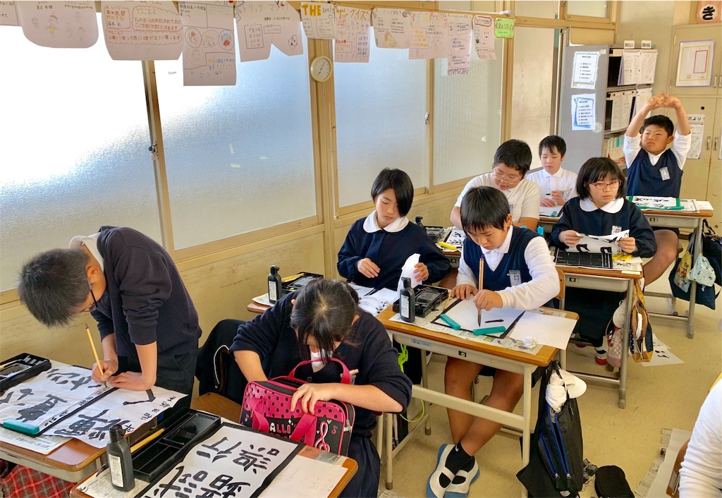 f:id:fukugawa-es:20200110151618j:image
