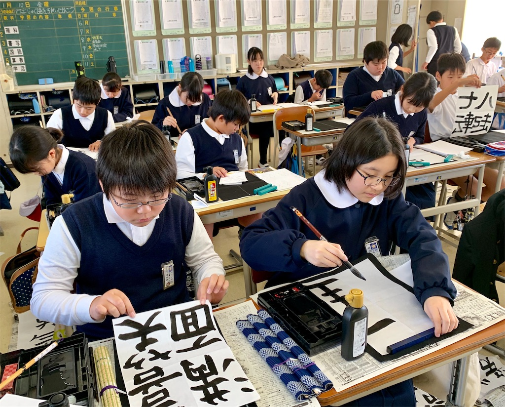 f:id:fukugawa-es:20200110151621j:image