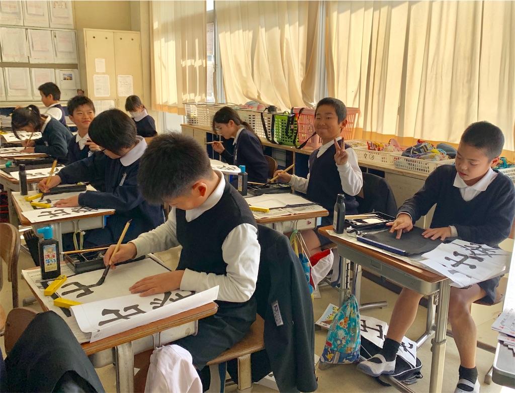 f:id:fukugawa-es:20200110151624j:image