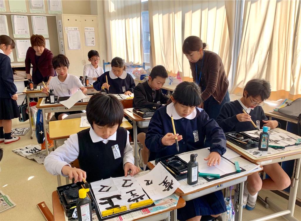 f:id:fukugawa-es:20200110151628j:image