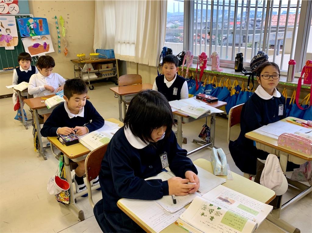 f:id:fukugawa-es:20200114113528j:image