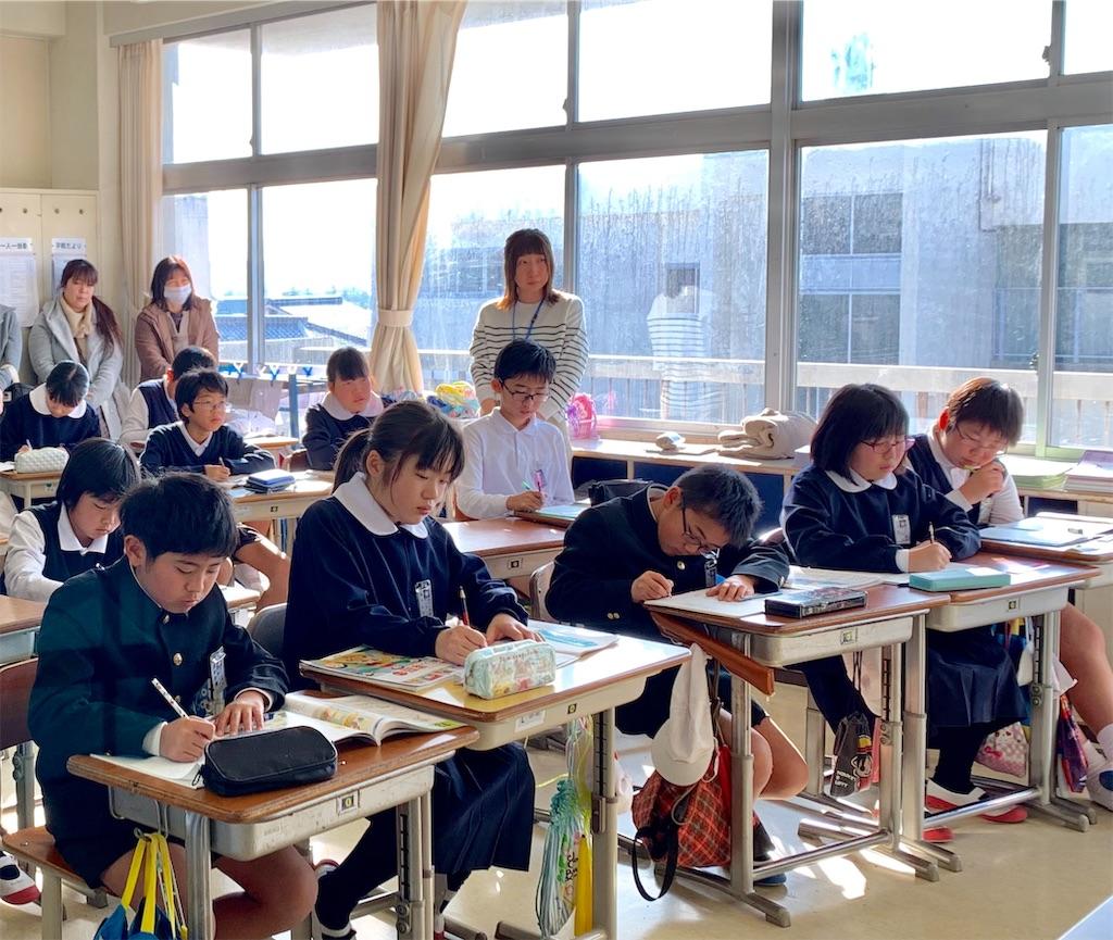 f:id:fukugawa-es:20200115134034j:image