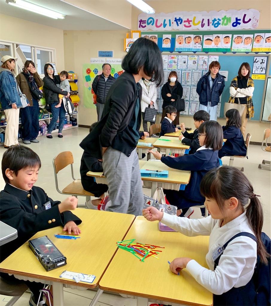 f:id:fukugawa-es:20200115134038j:image