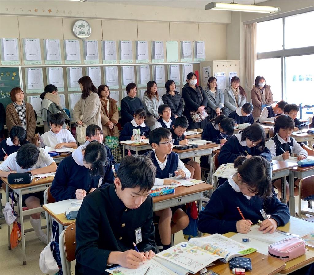 f:id:fukugawa-es:20200115134117j:image