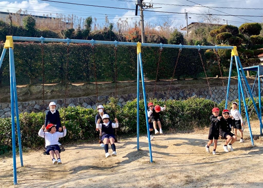 f:id:fukugawa-es:20200115144050j:image