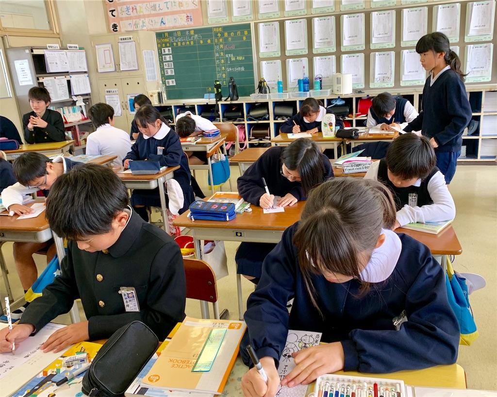 f:id:fukugawa-es:20200116125715j:image