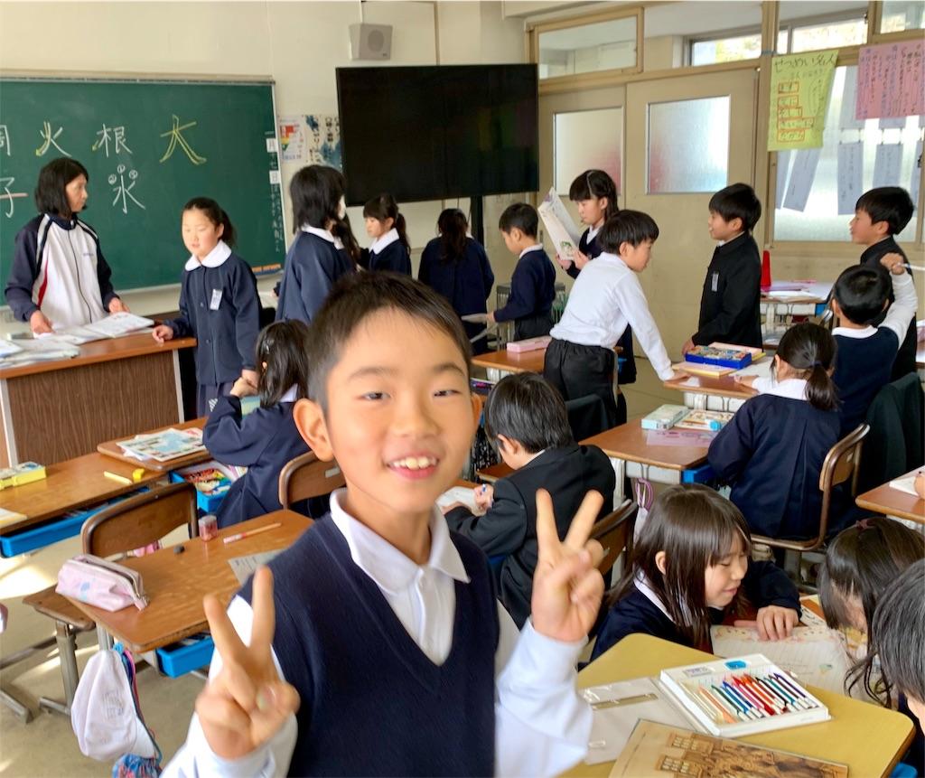 f:id:fukugawa-es:20200117150811j:image