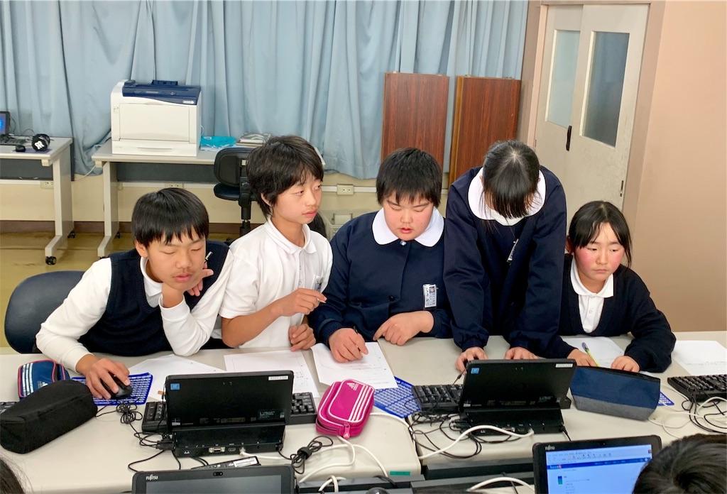f:id:fukugawa-es:20200117151839j:image