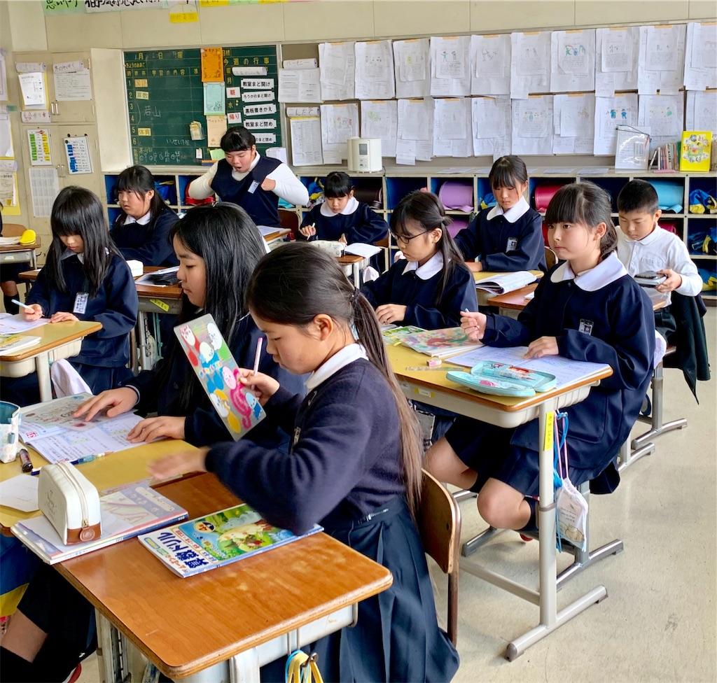 f:id:fukugawa-es:20200120111357j:image