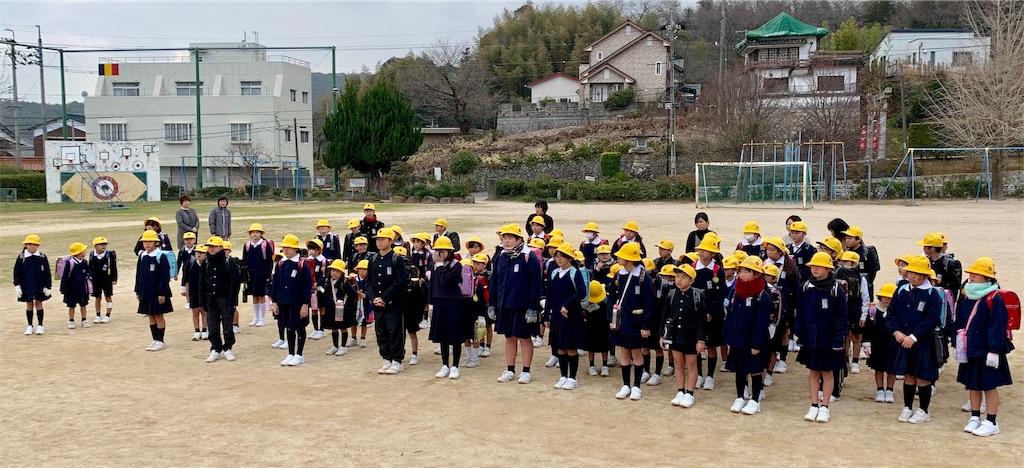 f:id:fukugawa-es:20200120174339j:image