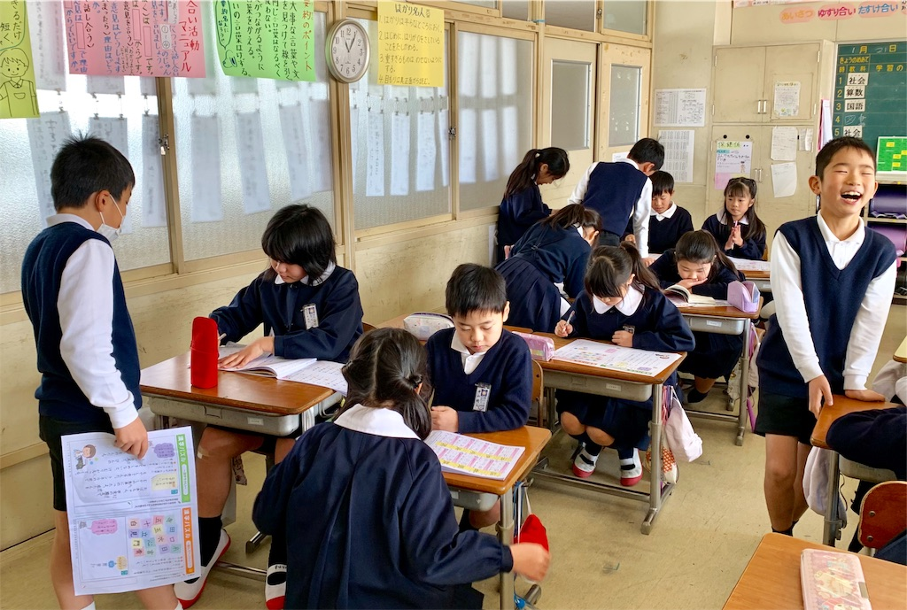 f:id:fukugawa-es:20200121172532j:image
