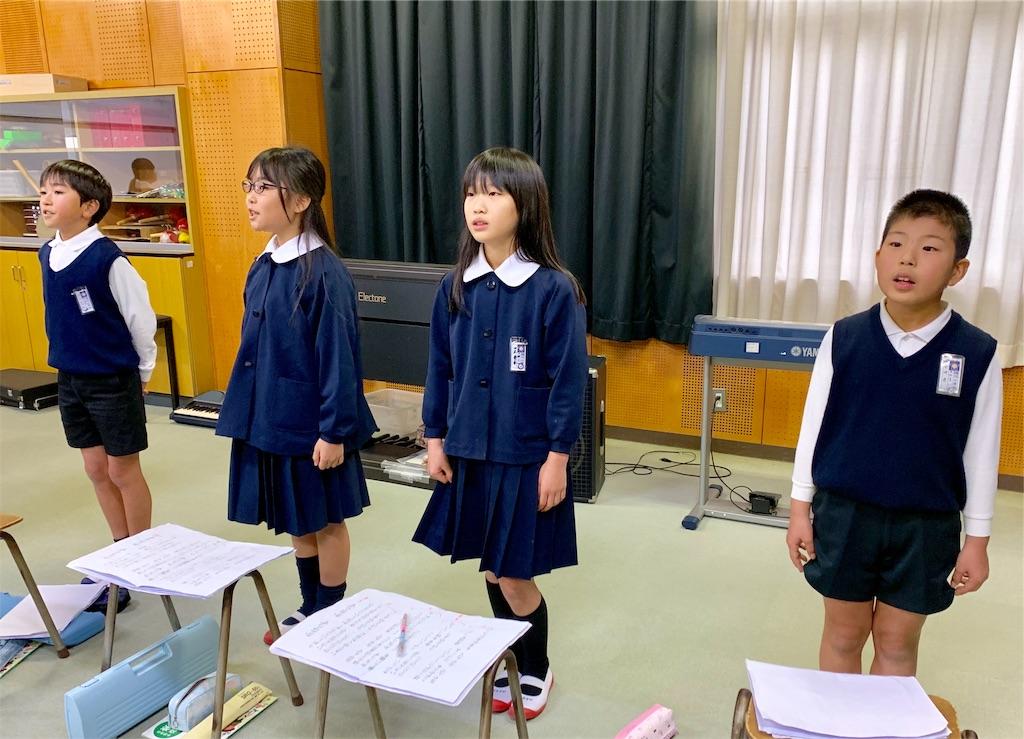 f:id:fukugawa-es:20200122150022j:image