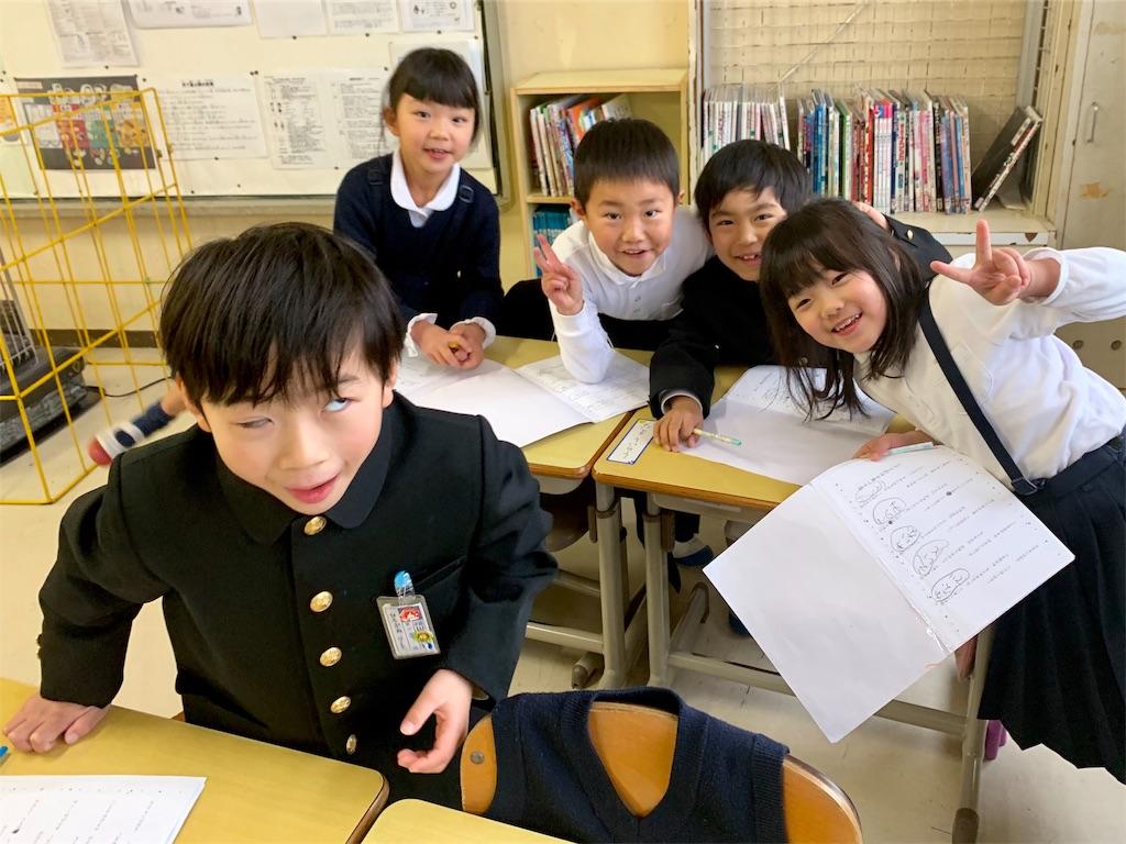 f:id:fukugawa-es:20200122150034j:image