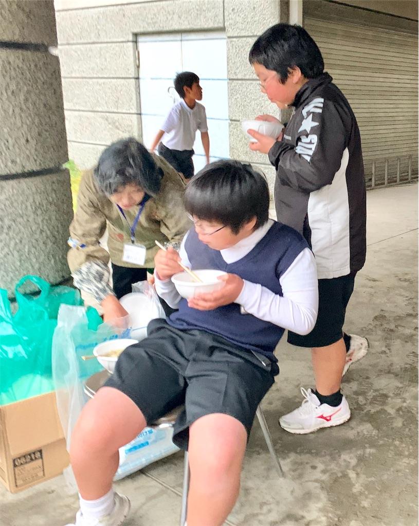 f:id:fukugawa-es:20200122193156j:image