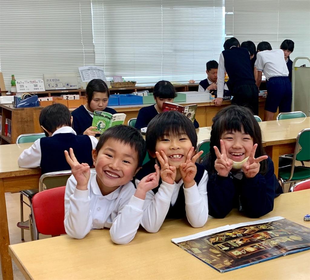 f:id:fukugawa-es:20200123135104j:image